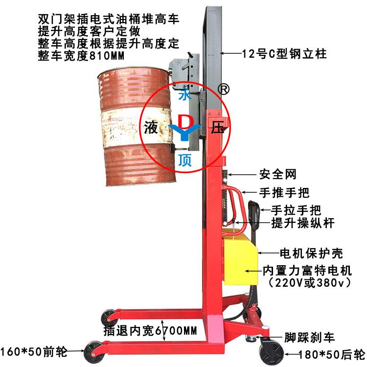 插电式半电动油桶堆高车 电动油桶堆高车 电动油桶装卸叉车